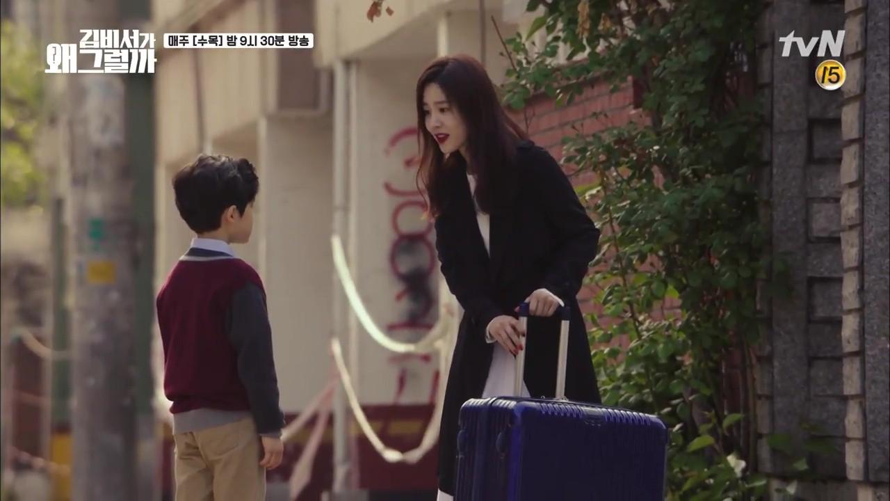 Thư Ký Kim tập 12 tiếp tục câu giờ, khán giả bắt đầu nản vì cảnh cuối cùng - Ảnh 3.