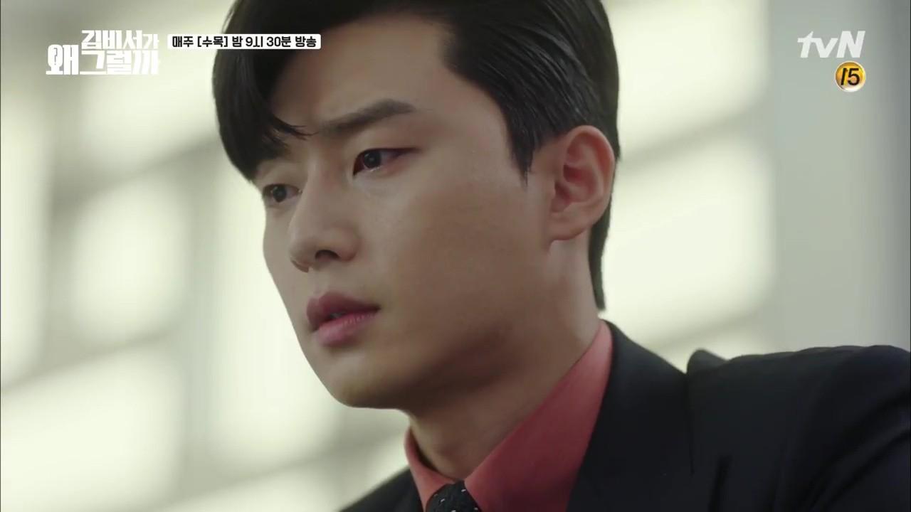 Thư Ký Kim tập 12 tiếp tục câu giờ, khán giả bắt đầu nản vì cảnh cuối cùng - Ảnh 4.