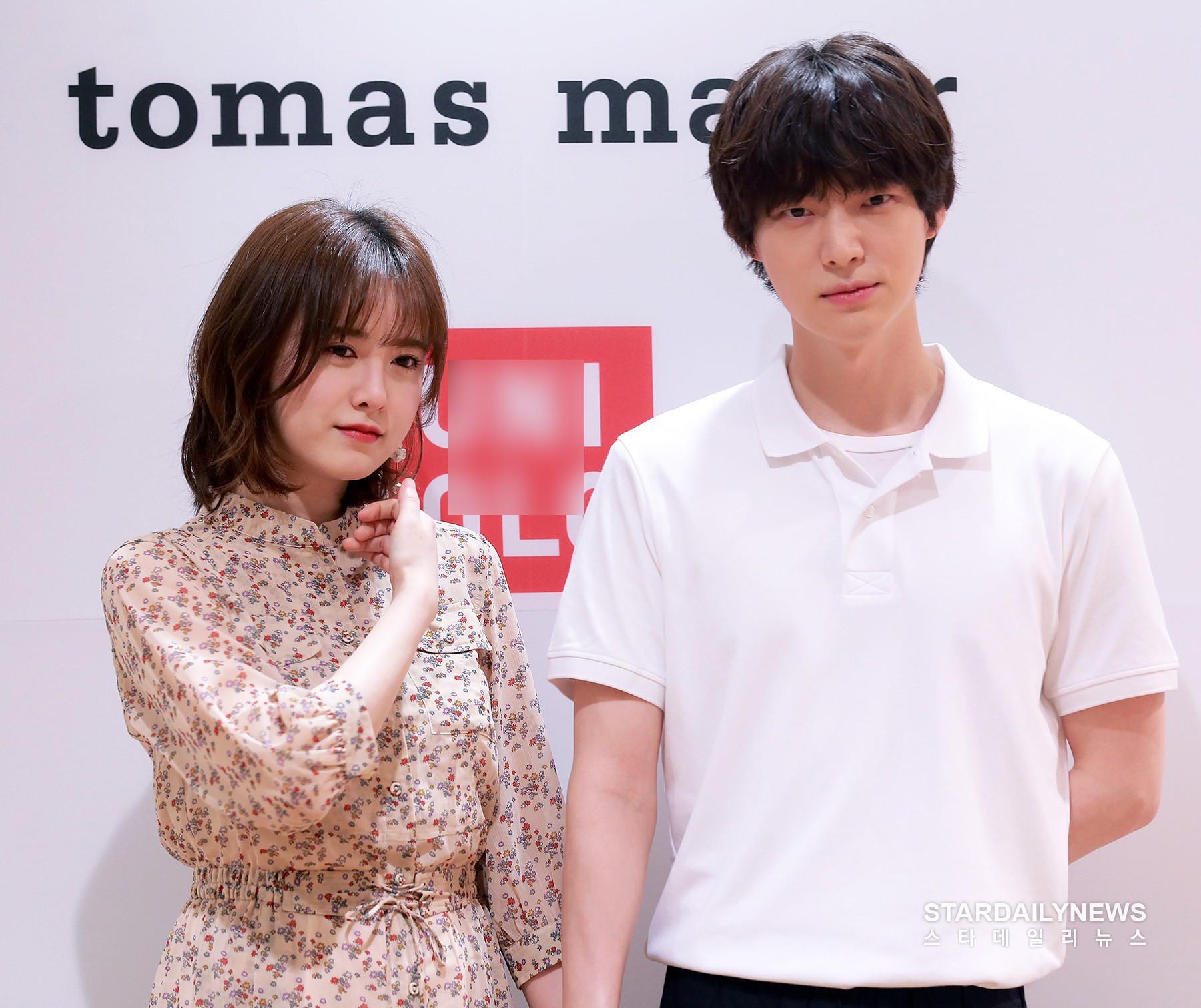 Bỗng phát tướng và liên tục che bụng, Goo Hye Sun bị nghi mang thai con đầu lòng với Ahn Jae Hyun - Ảnh 11.