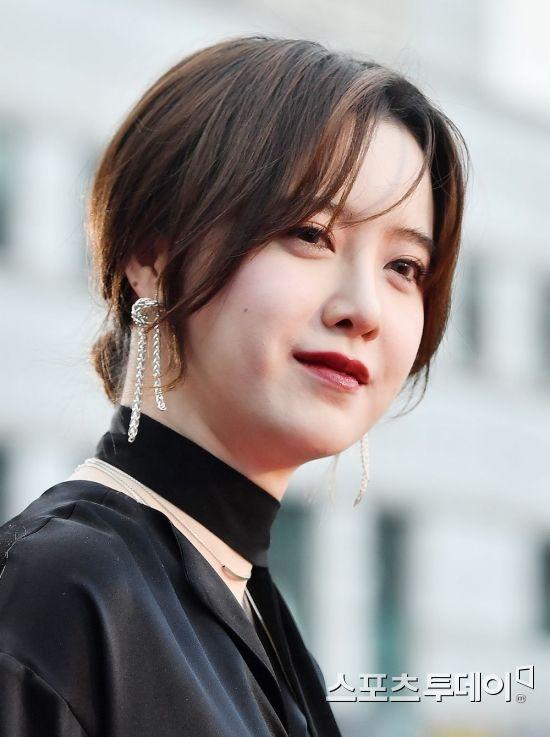 Bỗng phát tướng và liên tục che bụng, Goo Hye Sun bị nghi mang thai con đầu lòng với Ahn Jae Hyun - Ảnh 7.