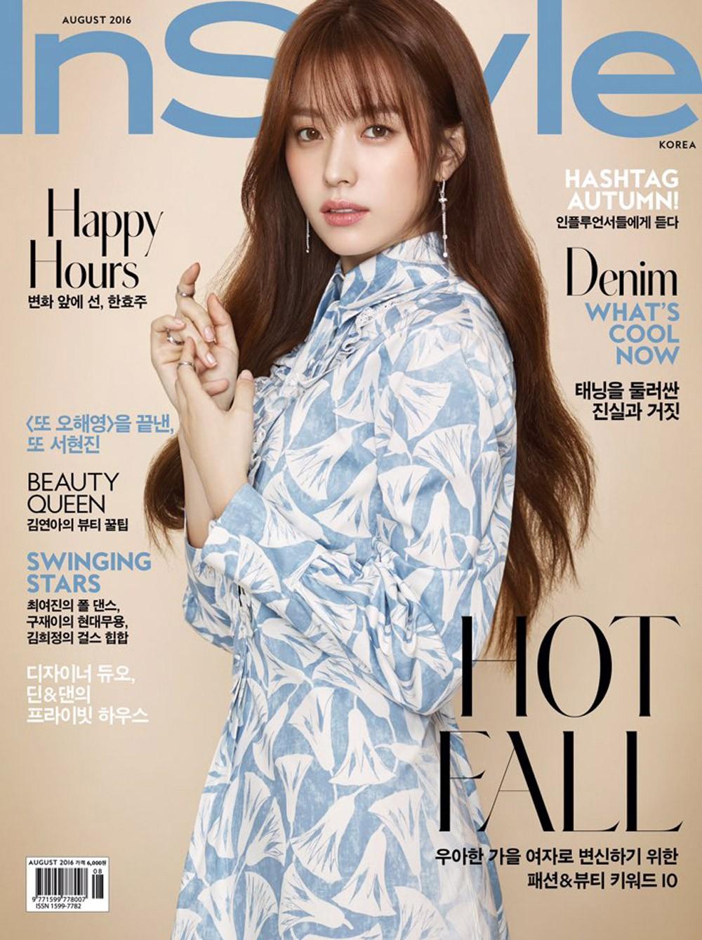 Cặp đôi thánh sống Kang Dong Won và Han Hyo Joo: Khi người thừa kế đời thực và nữ thần đều dính bê bối chấn động - Ảnh 16.