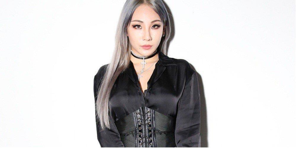 CL (2NE1) chính thức chia tay YG có phải là sự thật? - Ảnh 2.