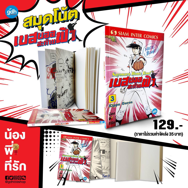 Vì sao Ông Anh Trời Đánh có doanh thu cao hơn Bad Genius ở Thái Lan nhưng vẫn thất bại tại Việt Nam? - Ảnh 5.
