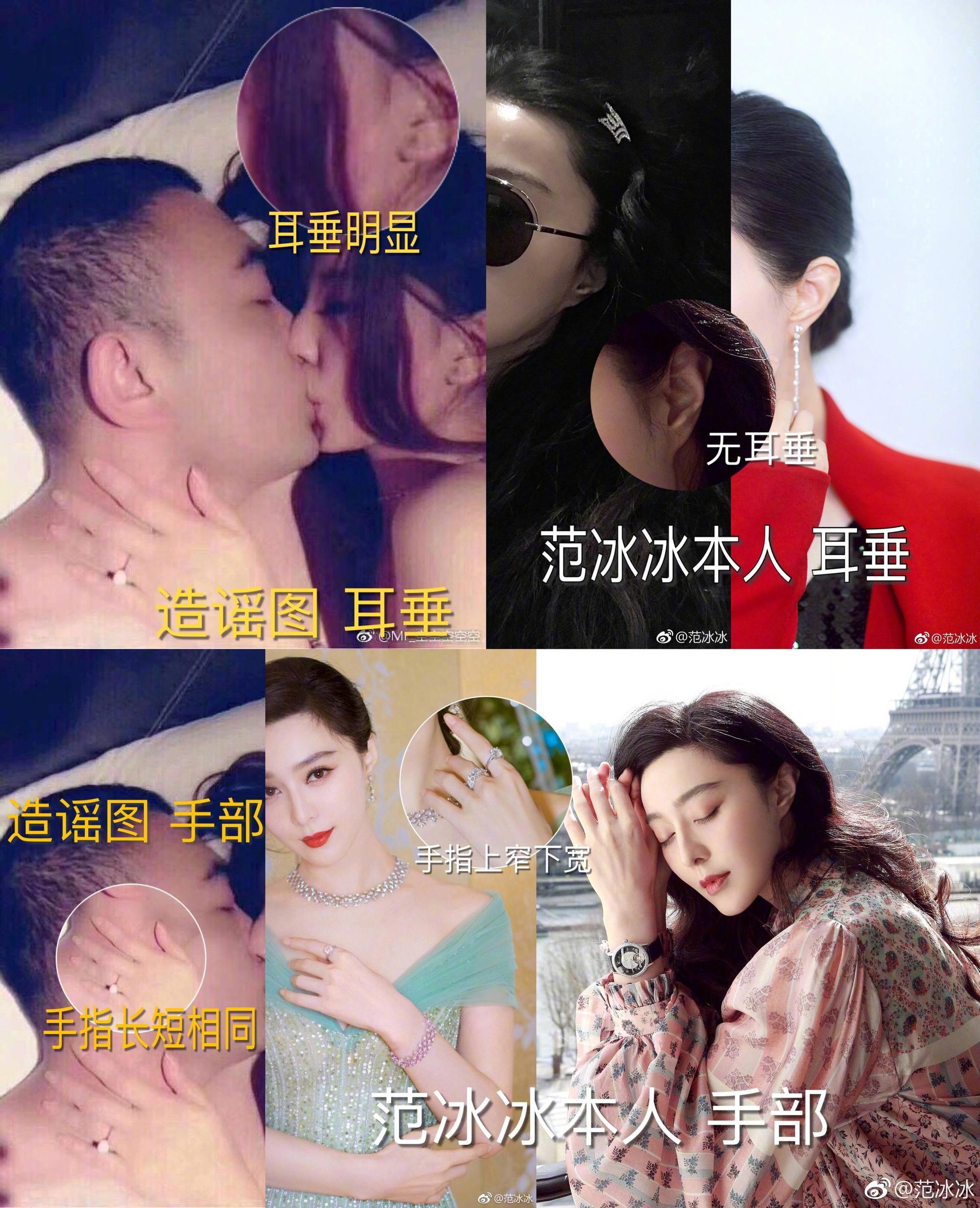 Sốc với nghi vấn Phạm Băng Băng lộ ảnh khoả thân, ôm hôn đắm đuối người đàn ông lạ mặt - Ảnh 3.