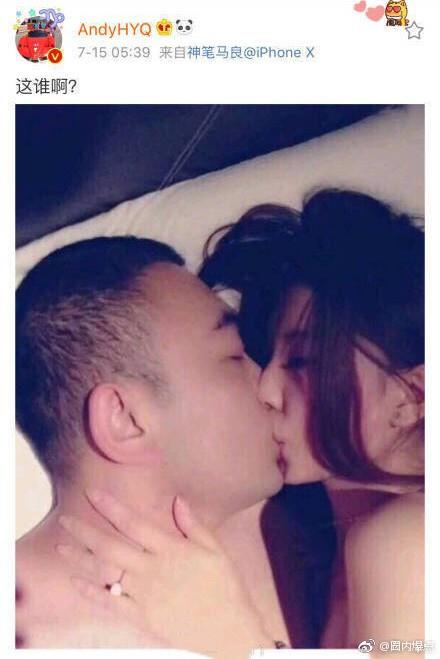 Sốc với nghi vấn Phạm Băng Băng lộ ảnh khoả thân, ôm hôn đắm đuối người đàn ông lạ mặt - Ảnh 1.
