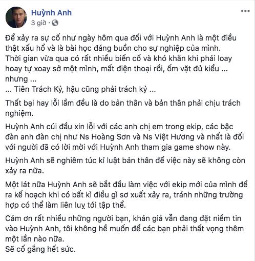 Huỳnh Anh xin lỗi sau khi bị tố vô trách nhiệm: Tôi thấy xấu hổ và là bài học đáng buồn cho sự nghiệp của mình - Ảnh 2.