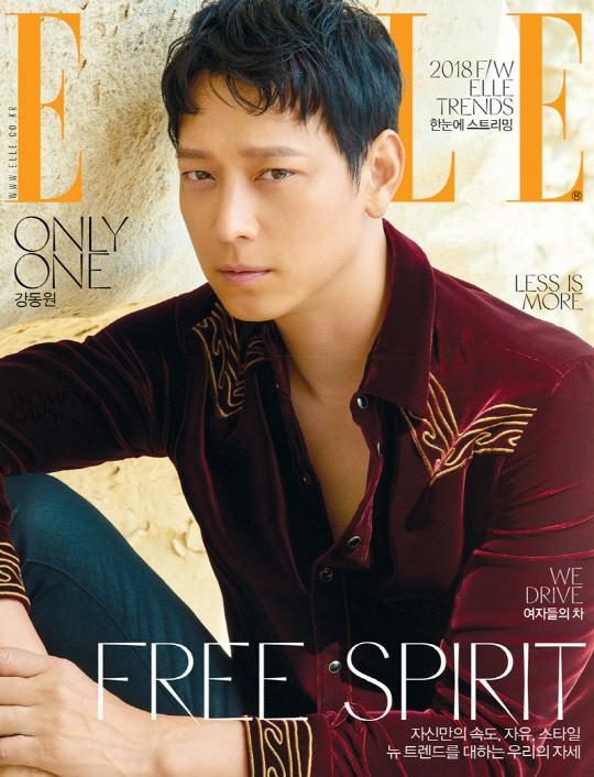 Lần đầu lộ diện sau tin đồn hẹn hò Han Hyo Joo, Kang Dong Won lại được báo Hàn phong thánh vì quá đẹp - Ảnh 2.
