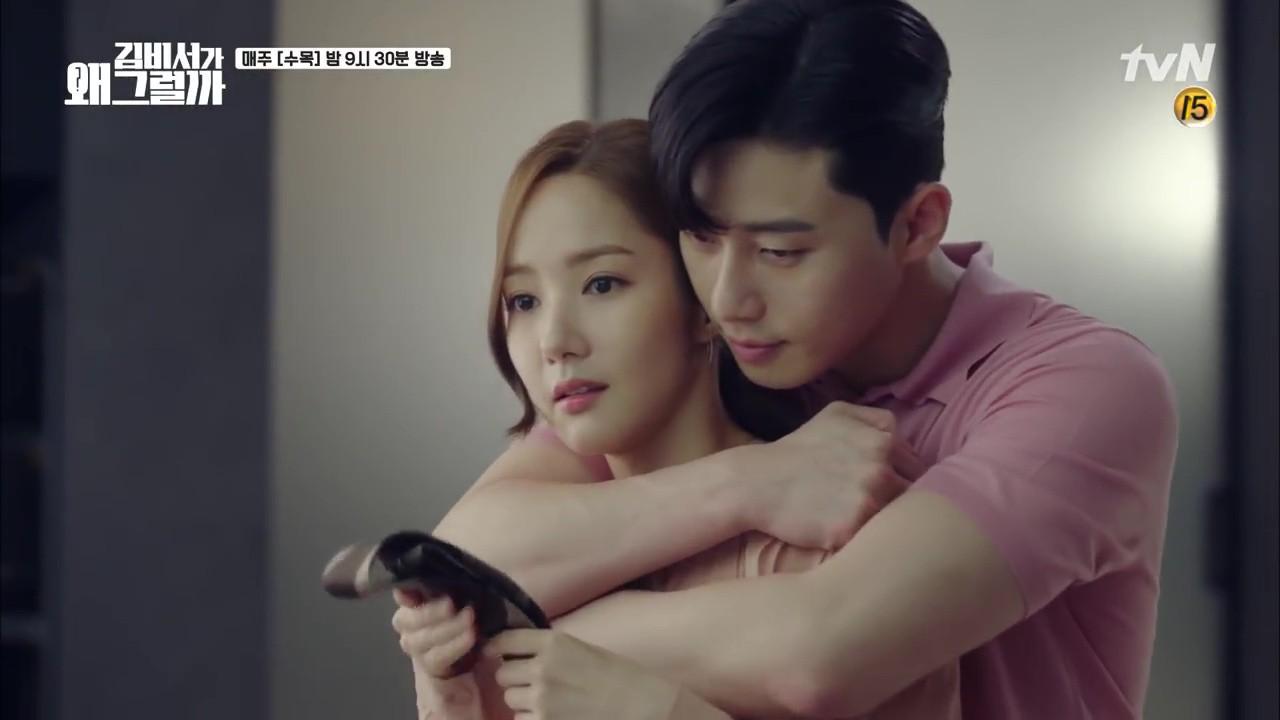 HOT: Park Seo Joon cởi phanh áo, cảnh 18+ đốt cháy màn ảnh của Thư Ký Kim đây rồi! - Ảnh 11.