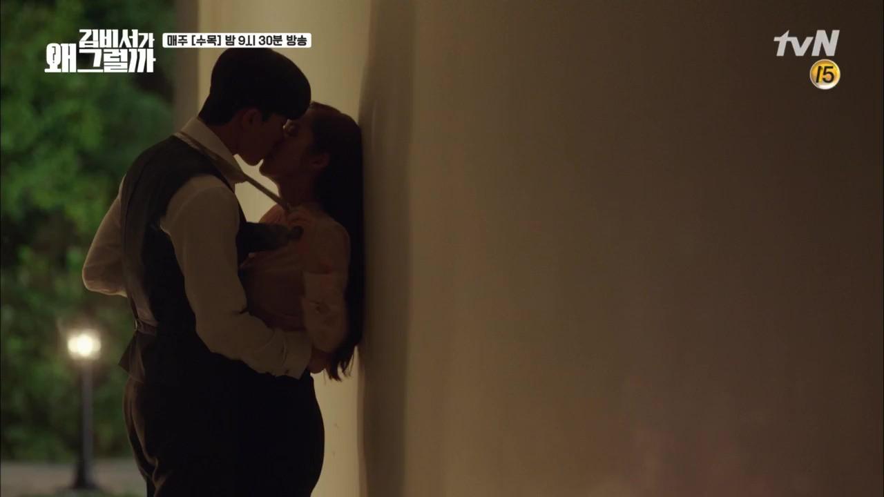 HOT: Park Seo Joon cởi phanh áo, cảnh 18+ đốt cháy màn ảnh của Thư Ký Kim đây rồi! - Ảnh 2.