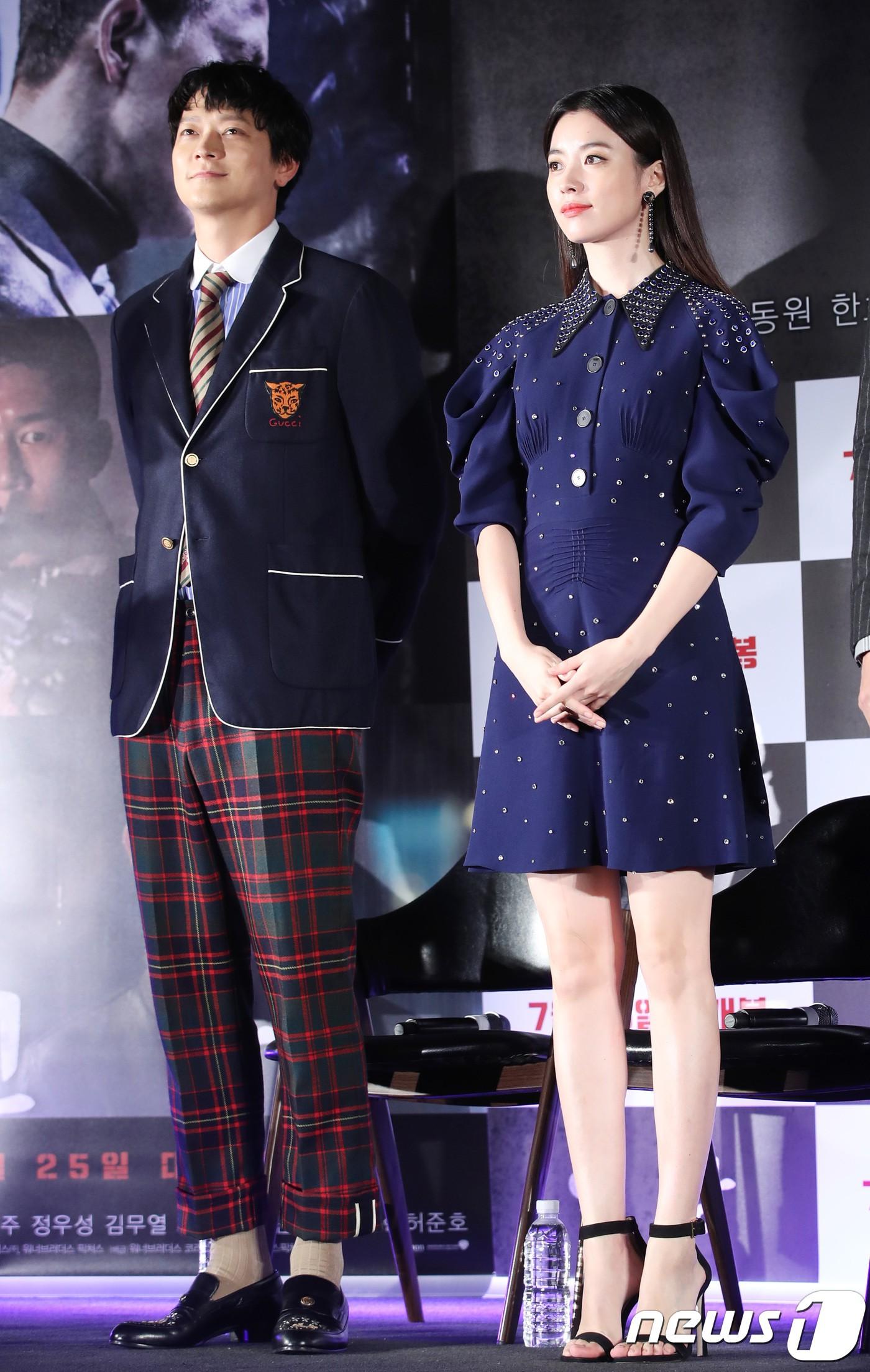 Sau tin đồn hẹn hò, thánh sống Kang Dong Won và Han Hyo Joo có biểu hiện gây sốt trong lần đầu lộ diện - Ảnh 5.