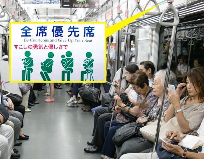 7 nghi thức giao tiếp kỳ lạ của người Nhật: Không được chạm vào người nhau, hôn nhau nơi công cộng từng bị bỏ tù - Ảnh 3.
