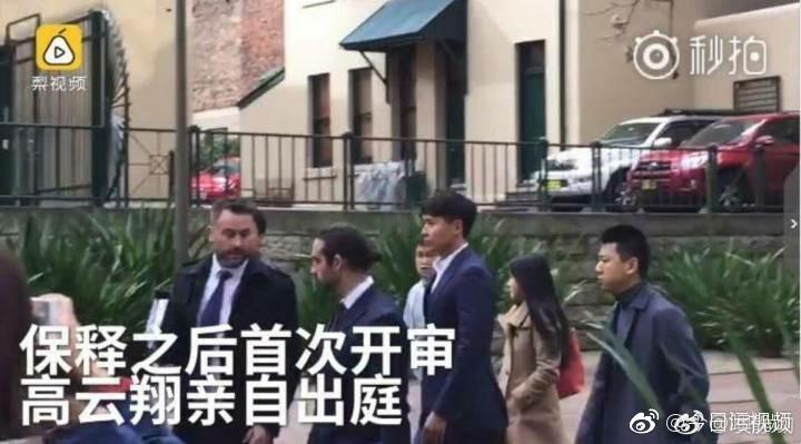 Sau 1 tháng ăn cơm tù vì tội cưỡng bức, Cao Vân Tường bị chỉ trích vì béo trắng và phong độ - Ảnh 2.