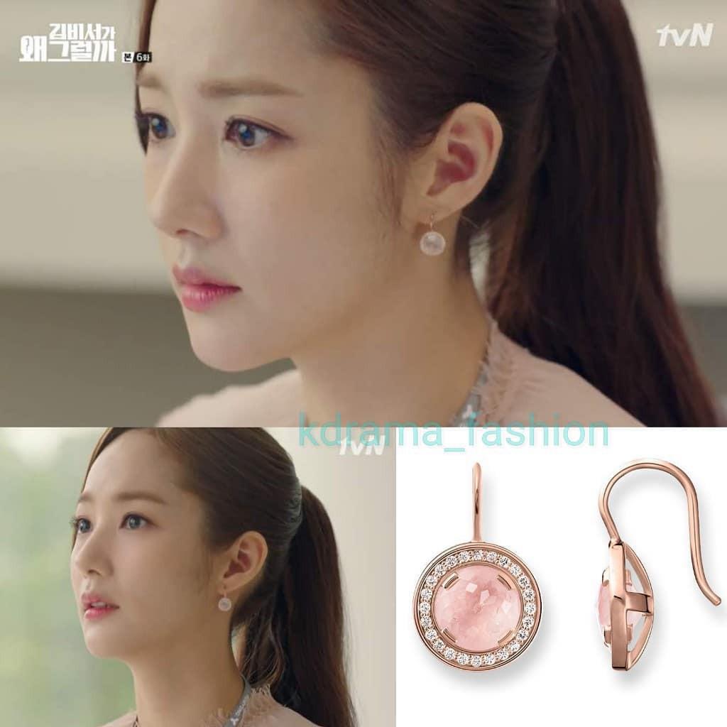 Bóc loạt phụ kiện của thư ký Kim: Toàn những món bé bé xinh xinh mà giá cả triệu đồng - Ảnh 15.