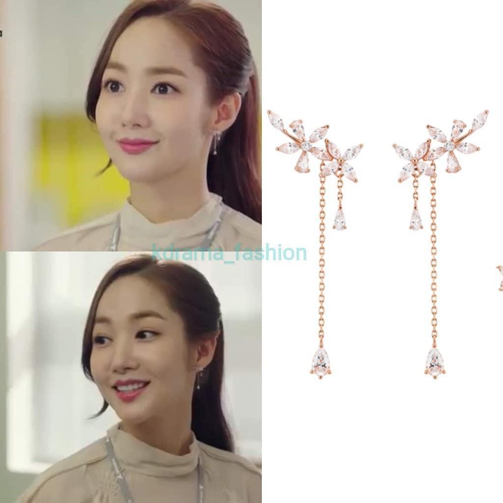 Bóc loạt phụ kiện của thư ký Kim: Toàn những món bé bé xinh xinh mà giá cả triệu đồng - Ảnh 19.