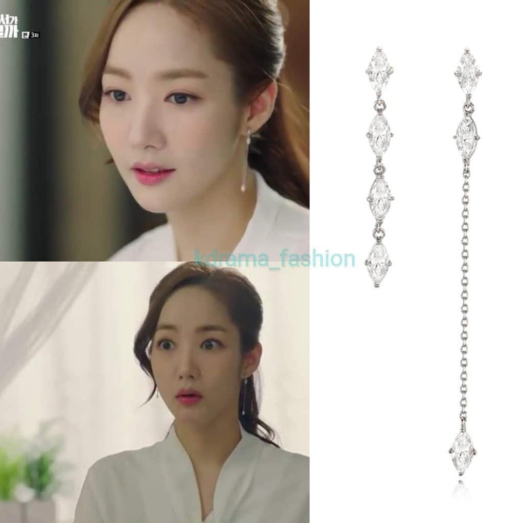 Bóc loạt phụ kiện của thư ký Kim: Toàn những món bé bé xinh xinh mà giá cả triệu đồng - Ảnh 22.