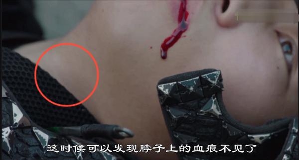 """Phim """"Phù Dao"""" của Dương Mịch chứa cả một rổ """"sạn"""" ngớ ngẩn đến không ngờ - Ảnh 10."""