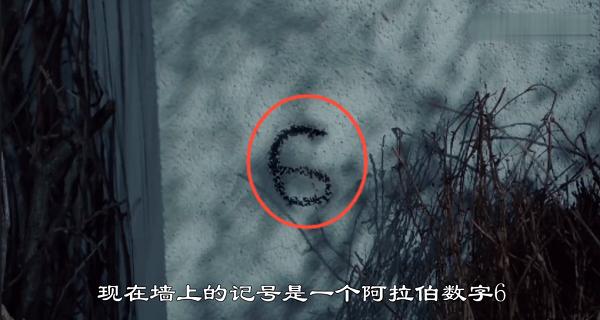 """Phim """"Phù Dao"""" của Dương Mịch chứa cả một rổ """"sạn"""" ngớ ngẩn đến không ngờ - Ảnh 11."""