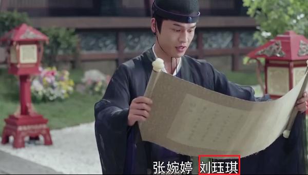 """Phim """"Phù Dao"""" của Dương Mịch chứa cả một rổ """"sạn"""" ngớ ngẩn đến không ngờ - Ảnh 16."""