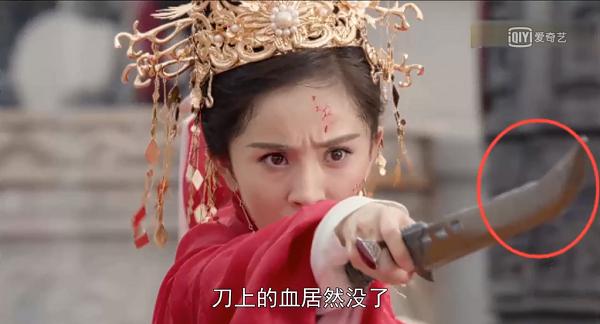 """Phim """"Phù Dao"""" của Dương Mịch chứa cả một rổ """"sạn"""" ngớ ngẩn đến không ngờ - Ảnh 18."""