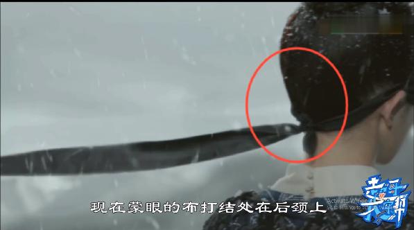 """Phim """"Phù Dao"""" của Dương Mịch chứa cả một rổ """"sạn"""" ngớ ngẩn đến không ngờ - Ảnh 2."""