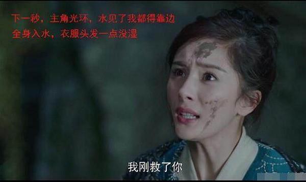 """Phim """"Phù Dao"""" của Dương Mịch chứa cả một rổ """"sạn"""" ngớ ngẩn đến không ngờ - Ảnh 4."""