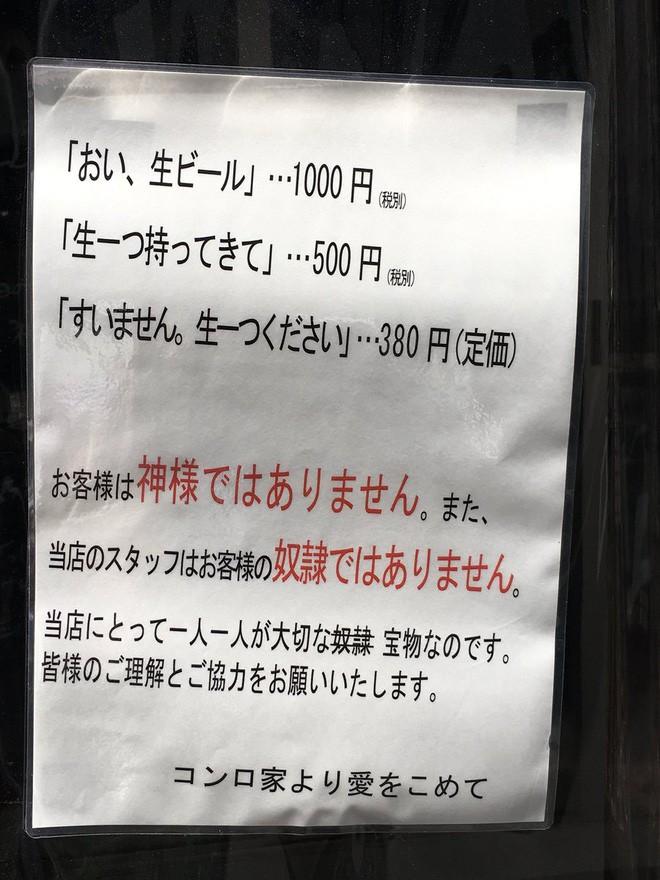 Nhà hàng Nhật dựng biển: Khách hàng không phải thượng đế, nhân viên không phải nô lệ, dân mạng đồng loạt tán thưởng - Ảnh 1.