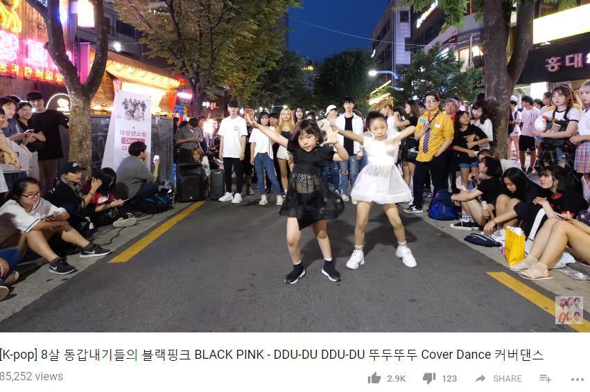 Phá hàng loạt kỉ lục nhưng DDU-DU DDU-DU vẫn không được netizen công nhận là hit quốc dân - Ảnh 6.
