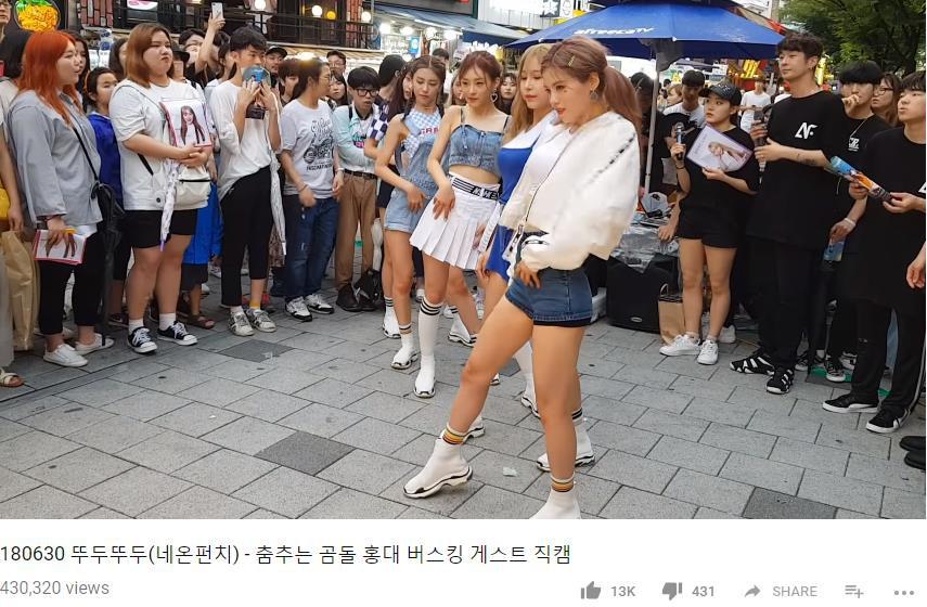 Phá hàng loạt kỉ lục nhưng DDU-DU DDU-DU vẫn không được netizen công nhận là hit quốc dân - Ảnh 7.