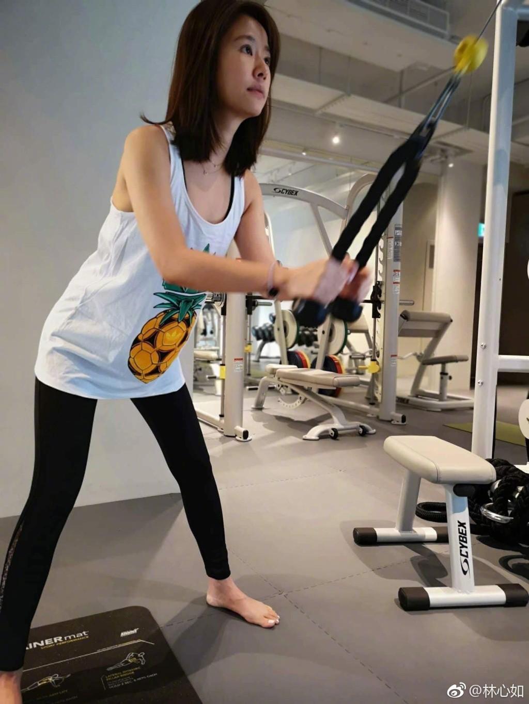Đua với Triệu Vy, Lâm Tâm Như quyết tâm tập luyện và ăn uống healthy để sở hữu vóc dáng mình dây - Ảnh 5.