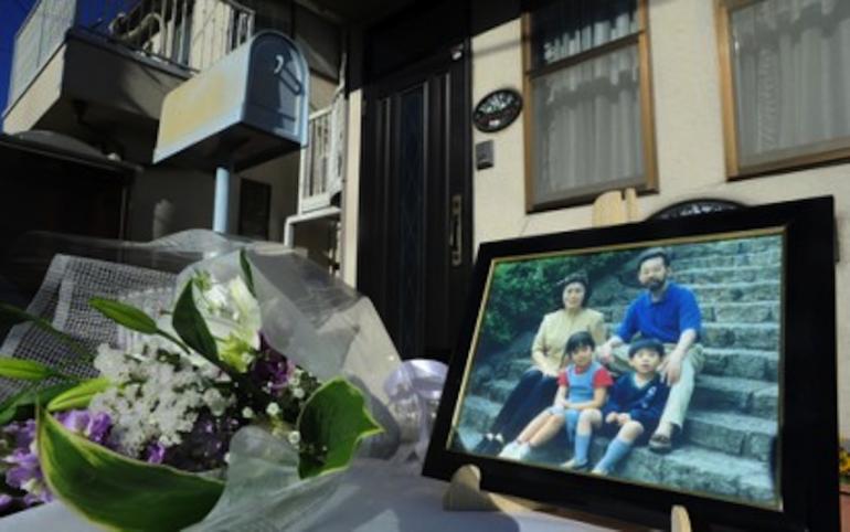 Thảm sát Setagaya: Gia đình 4 người bị giết sạch, hiện trường đầy dấu vân tay và ADN của hung thủ nhưng vụ án vẫn bế tắc suốt 18 năm - Ảnh 9.