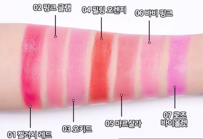 Chán son lì, con gái Hàn đang mê tít cây son bóng có khả năng bơm môi, lên màu trong trẻo cực xinh này - Ảnh 7.