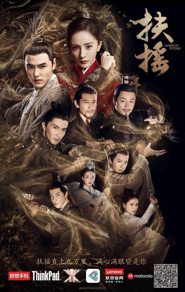 """Rating phim """"Phù Dao"""" rớt thê thảm, nguy cơ trở thành phim cổ trang """"flop"""" nhất của Dương Mịch? - Ảnh 2."""