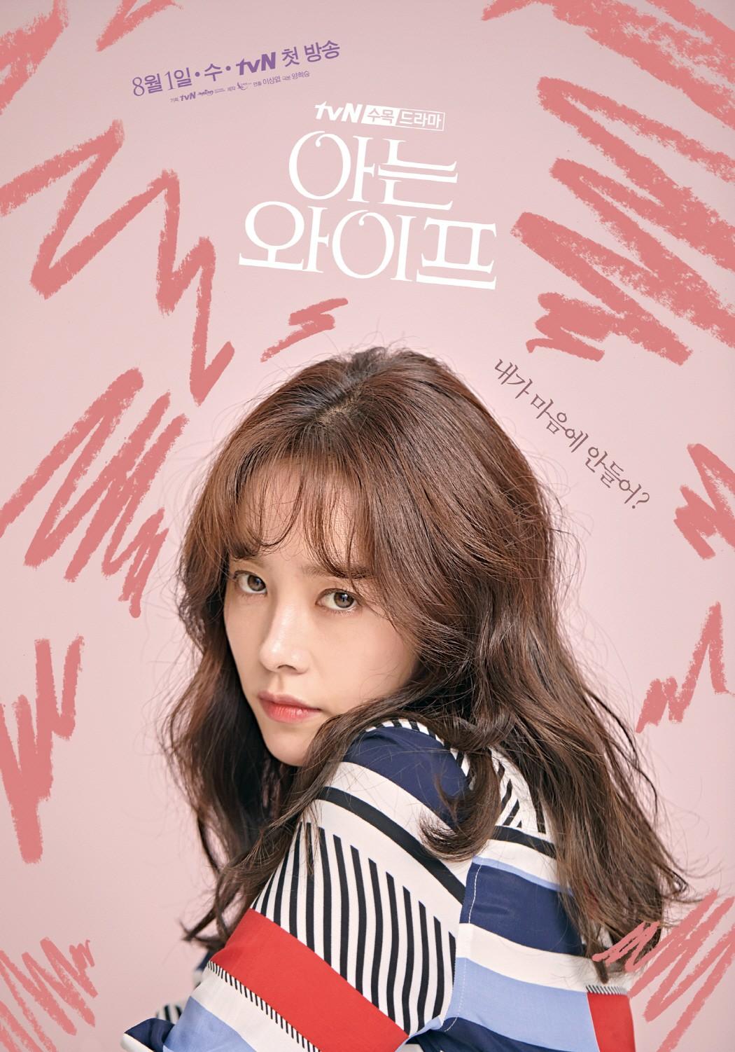Nhìn Han Ji Min trước và sau khi lên đồ, mới thấy các chị em cứ biến hình là không thể đùa được! - Ảnh 1.