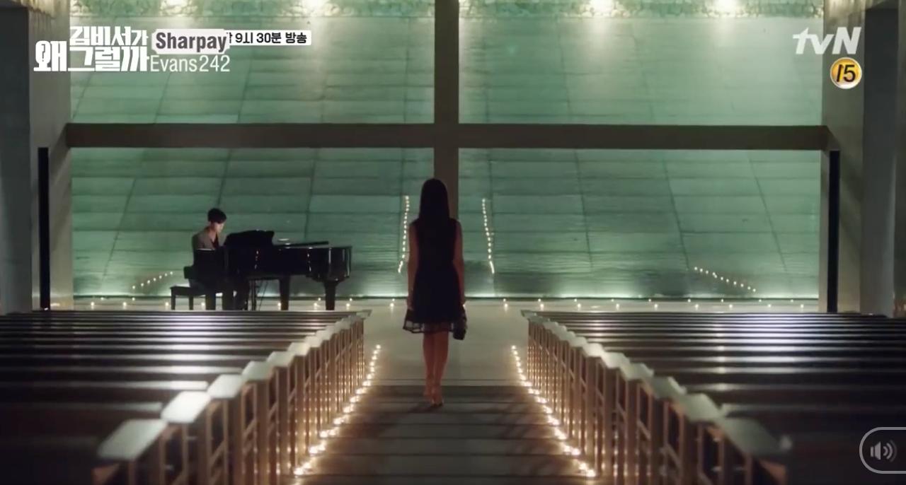 Giữa bão tin đồn hẹn hò, fan mong lắm Park Seo Joon làm điều này cho Park Min Young ngoài đời thực - Ảnh 1.