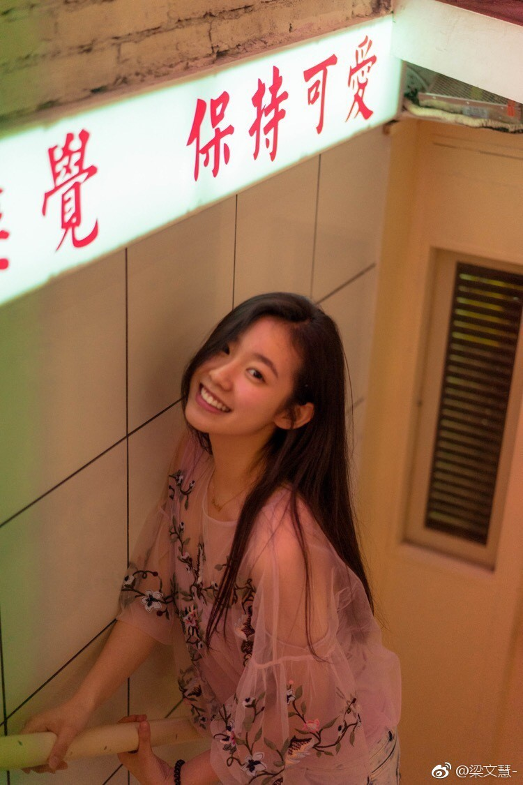 Hoa khôi của ngôi trường đào tạo minh tinh Châu Á: xinh xắn, đáng yêu, cười 1 phát là đốn tim bao chàng trai - Ảnh 9.