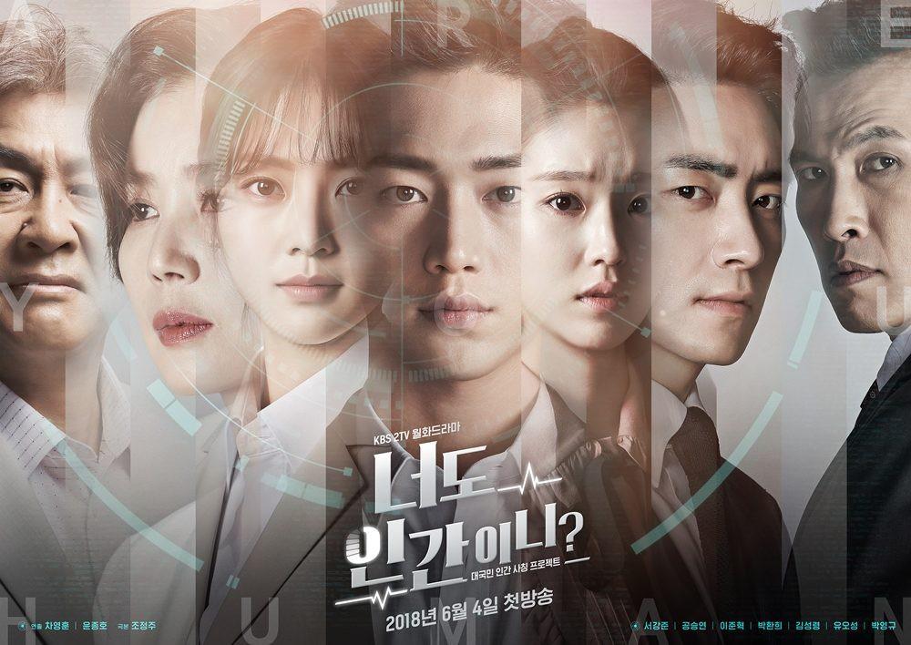 8 phim truyền hình Hàn thảm hại nhất nửa đầu 2018 mặc sao hot, kinh phí khủng - Ảnh 6.