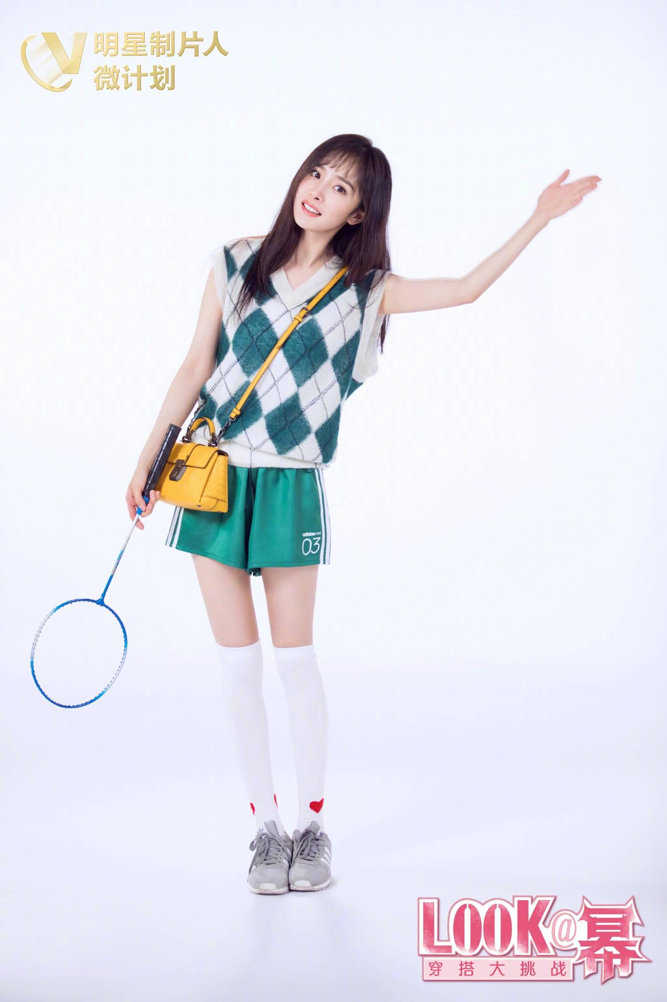 Dương Mịch trổ tài mix đồ trong game show mới, nhưng lại bị chê vì chọn đồ khó mặc - Ảnh 2.