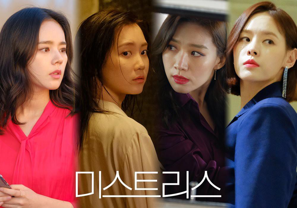 8 phim truyền hình Hàn thảm hại nhất nửa đầu 2018 mặc sao hot, kinh phí khủng - Ảnh 8.