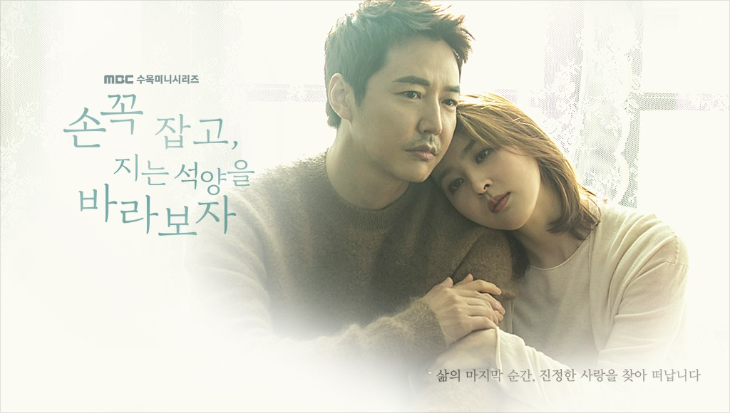 8 phim truyền hình Hàn thảm hại nhất nửa đầu 2018 mặc sao hot, kinh phí khủng - Ảnh 4.