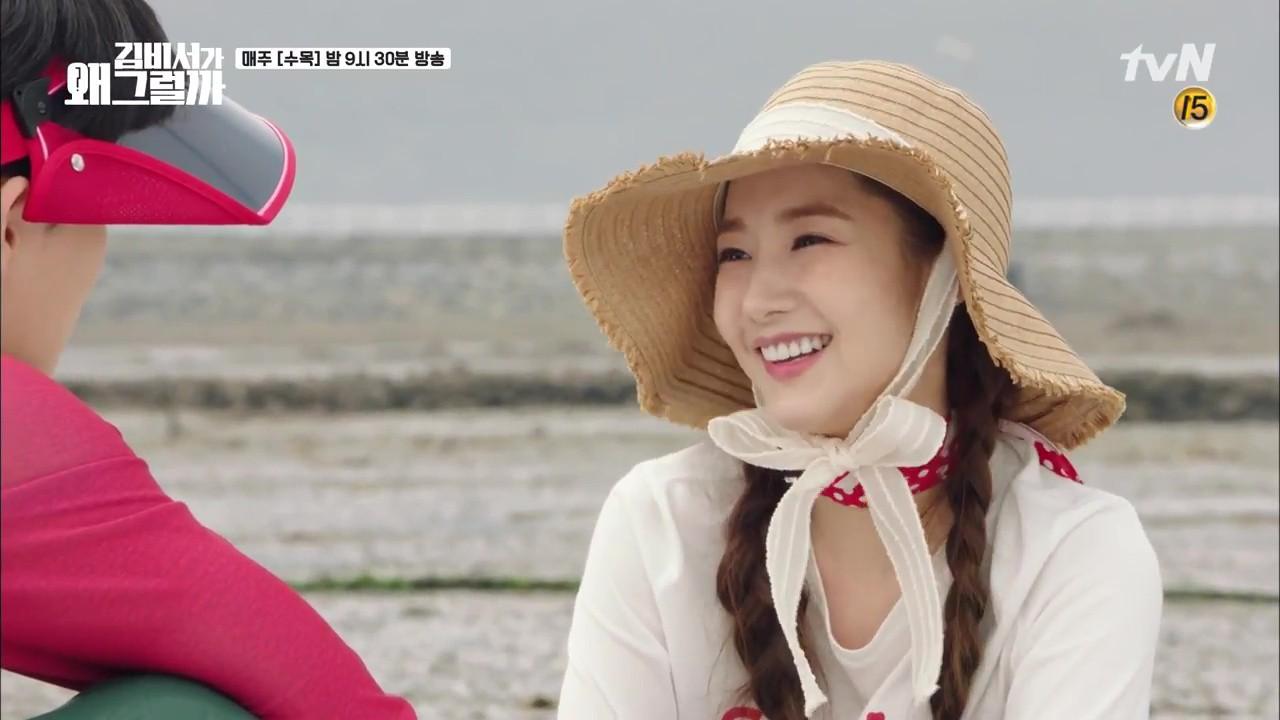 Thư Ký Kim tập 10 bỗng thiếu muối, fan chưng hửng nhìn Park Min Young lăn đùng ra ngất - Ảnh 17.