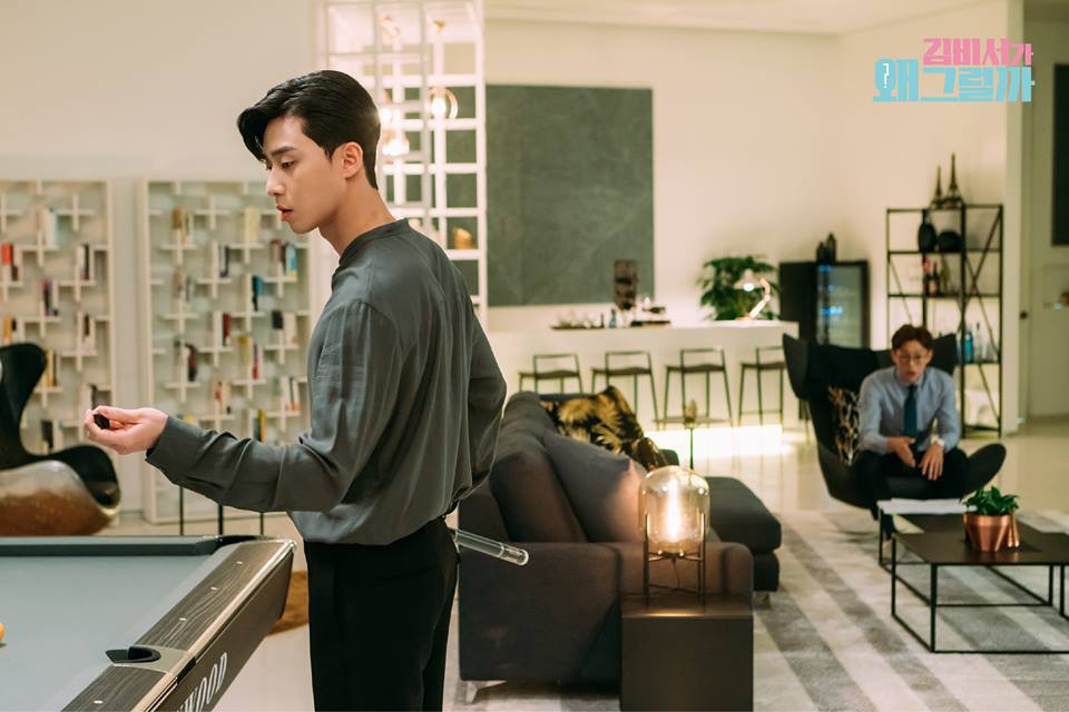 """Style toàn đồ hiệu lại đẹp đến từng chi tiết, chẳng trách chàng """"Phó chủ tịch"""" là nam thần hot nhất màn ảnh Hàn hiện nay - Ảnh 7."""