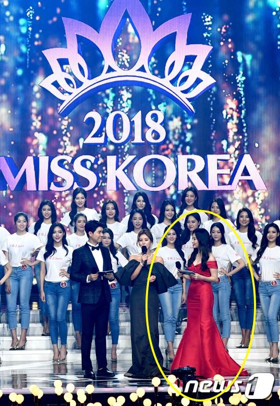 Dở khóc dở cười tại Hoa hậu Hàn Quốc 2018: Mẹ Kim Tan và mỹ nhân Kpop quá đẹp, chiếm hết spotlight của Tân Hoa hậu - Ảnh 12.
