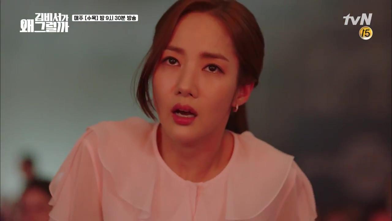 Thư Ký Kim tập 10 bỗng thiếu muối, fan chưng hửng nhìn Park Min Young lăn đùng ra ngất - Ảnh 9.