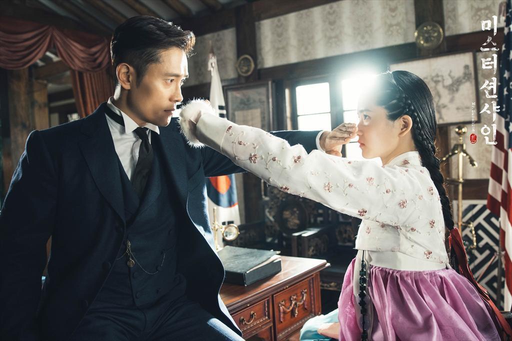 Mr. Sunshine - bom tấn 800 tỉ sẽ là phim Hàn hot nhất 2018 - Ảnh 4.