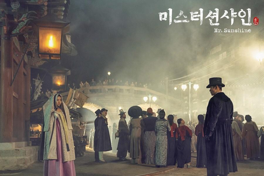 Mr. Sunshine - bom tấn 800 tỉ sẽ là phim Hàn hot nhất 2018 - Ảnh 2.