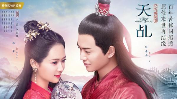 Phim truyền hình Hoa Ngữ tháng 7: Thẩm Nguyệt cùng dàn F4 đối đầu Triệu Lệ Dĩnh, Dương Tử và Lộc Hàm - Ảnh 18.
