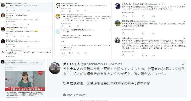 Cộng đồng mạng Nhật Bản tranh cãi về bản án chung thân dành cho kẻ thủ ác Yasumasa Shibuya - Ảnh 1.