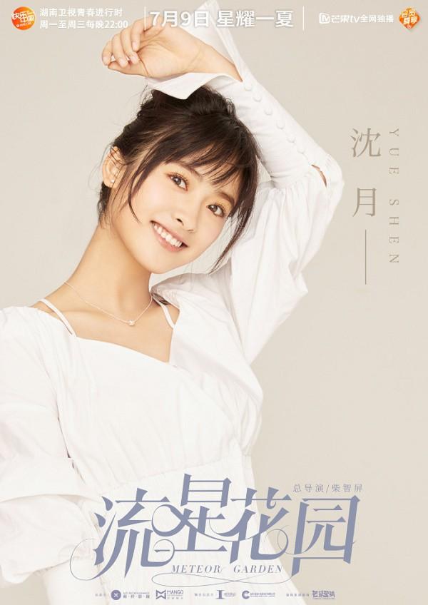 Phim truyền hình Hoa Ngữ tháng 7: Thẩm Nguyệt cùng dàn F4 đối đầu Triệu Lệ Dĩnh, Dương Tử và Lộc Hàm - Ảnh 12.
