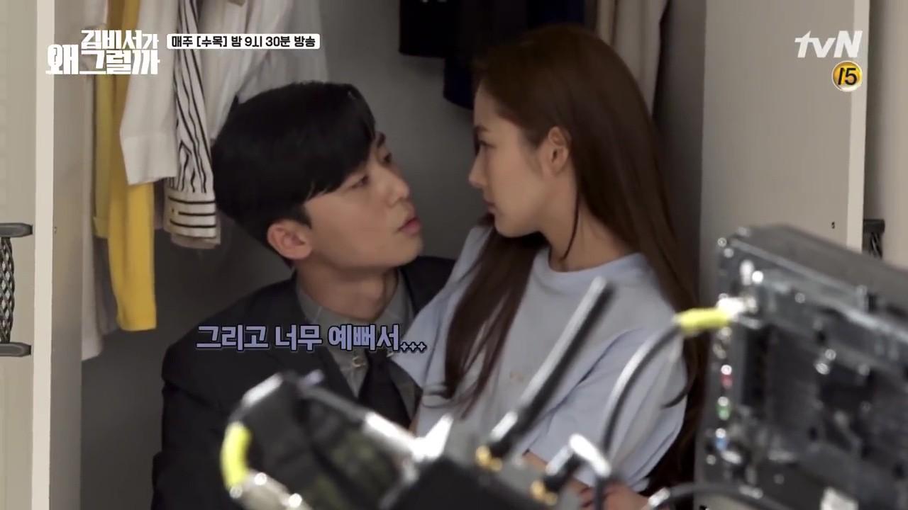 Thư Ký Kim: Phản ứng trái ngược của cặp đôi Park - Park và ekip sau cảnh hôn tủ quần áo - Ảnh 2.