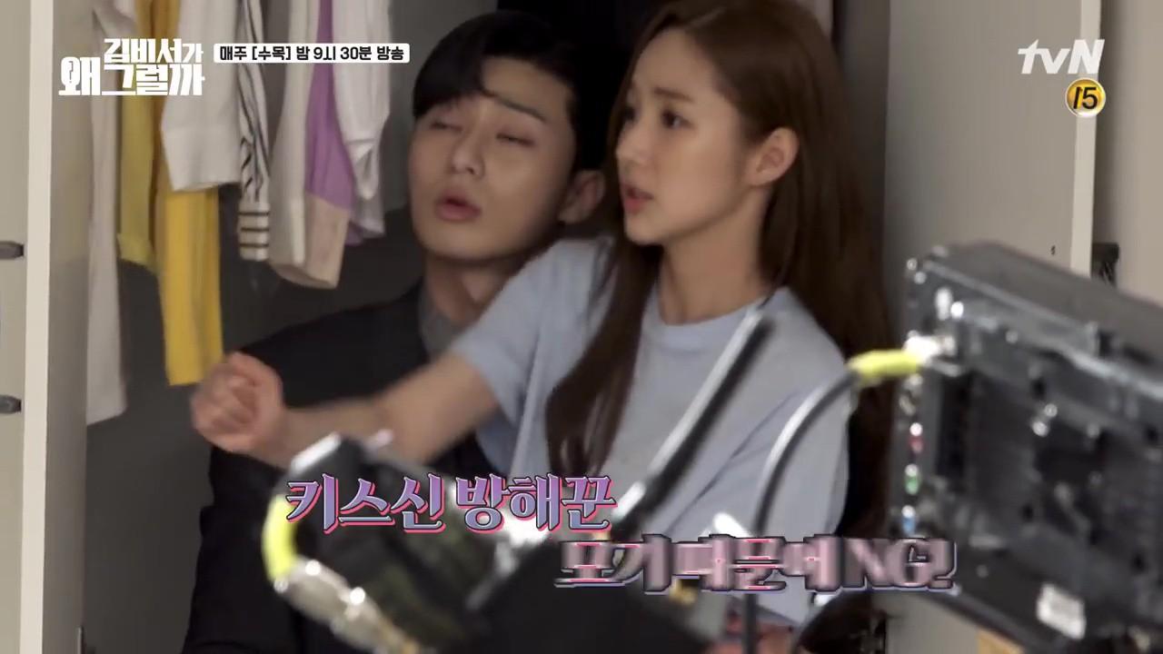 Thư Ký Kim: Phản ứng trái ngược của cặp đôi Park - Park và ekip sau cảnh hôn tủ quần áo - Ảnh 3.